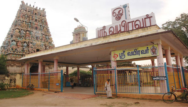 Sri Vairavan swamy Temple